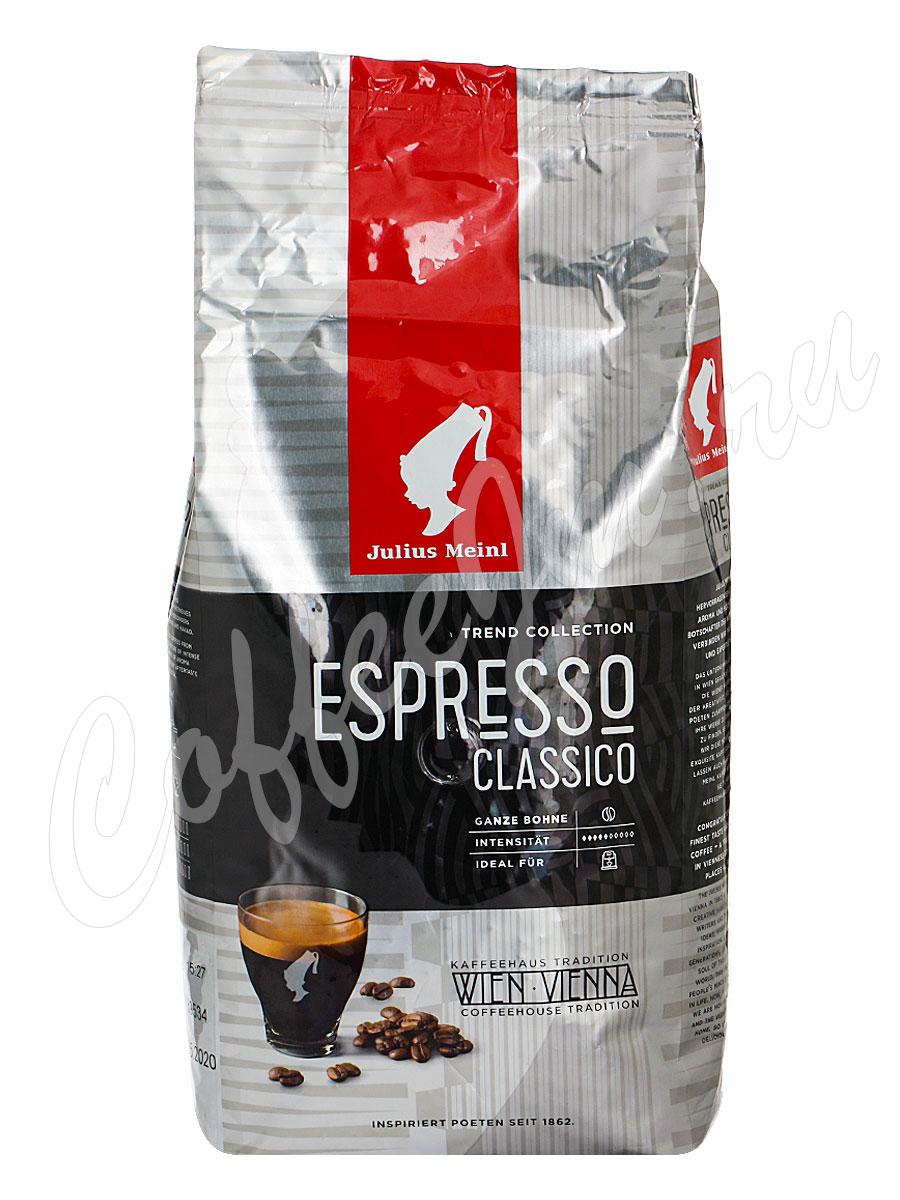 Julius meinl кофе купить москва