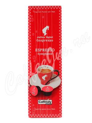 Кофе Julius Meinl в капсулах Inspresso Espresso