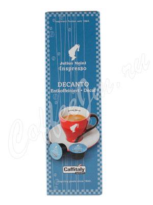 Кофе Julius Meinl в капсулах Inspresso Decanto