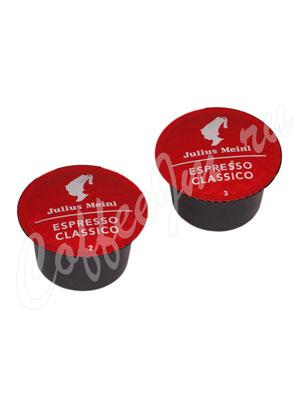 Кофе Julius Meinl в капсулах Espresso Classico для системы Лавацца блю (8,5 гр - 96 шт)