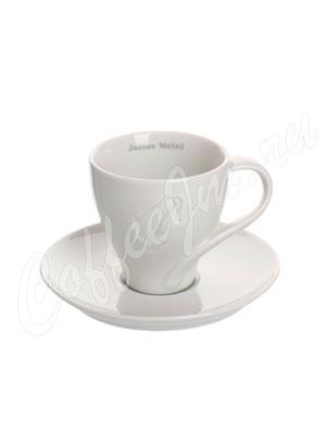 Чашка Julius Meinl Слоновая кость 140 мл каппучино