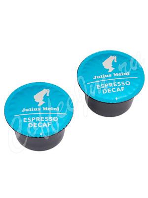 Кофе Julius Meinl в капсулах Espresso Forte для системы Лавацца блю (8,5 гр - 96 шт)