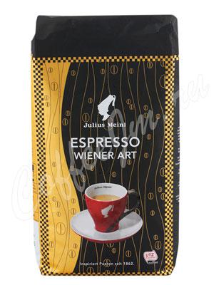Кофе Julius Meinl в зернах Espresso Wiener Art (Эспрессо) 1 кг