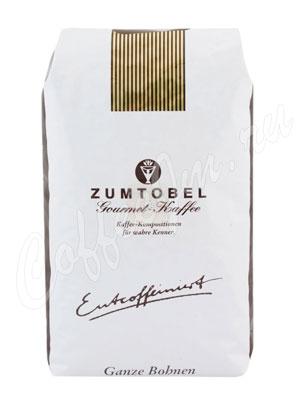 Кофе Julius Meinl в зернах Zumtobel (Зумтобель) без кофеина 500 гр