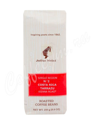 Кофе Julius Meinl в зернах Costa Rica Tarrazu № 2 (Коста Рика Тарразу)  250 гр