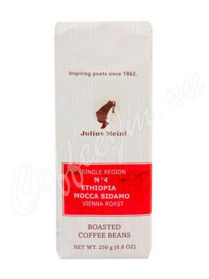 Кофе Julius Meinl в зернах Ethiopia Mocca Sidamo №4 (Эфиопия Моко Сидамо) 250 гр