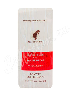 Кофе Julius Meinl в зернах Brazil Decaf №6 (Бразил Декаф) Без кофеина  250 гр