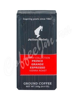 Кофе Julius Meinl молотый Grande Espresso (Гранд Эспрессо) 250 гр