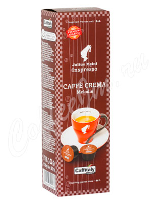 Кофе Julius Meinl в капсулах Inspresso Caffe Crema Melodie