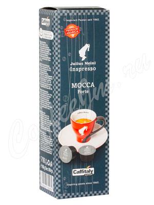 Кофе Julius Meinl в капсулах Inspresso Mocca Forte