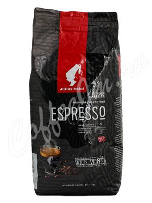 Кофе Julius Meinl в зернах Espresso1 кг